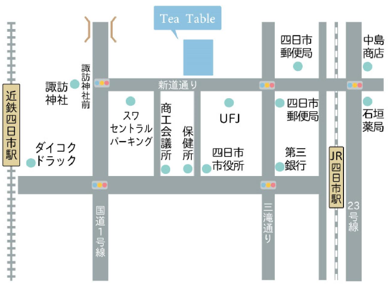 画像:ティーテーブルの地図